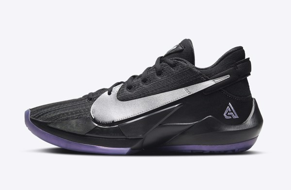 Nike Freak 2 Dusty Amethyst