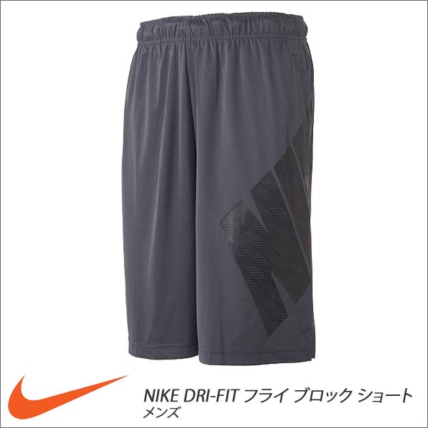 Quần Short thể thao nam Nike SHORT AS FLY BLOCK SHORT 742522-060 (Xám)