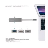 LE TOUCH USB 3.0 TYPE-C HDMI HUB WITH POWER DELIVERY