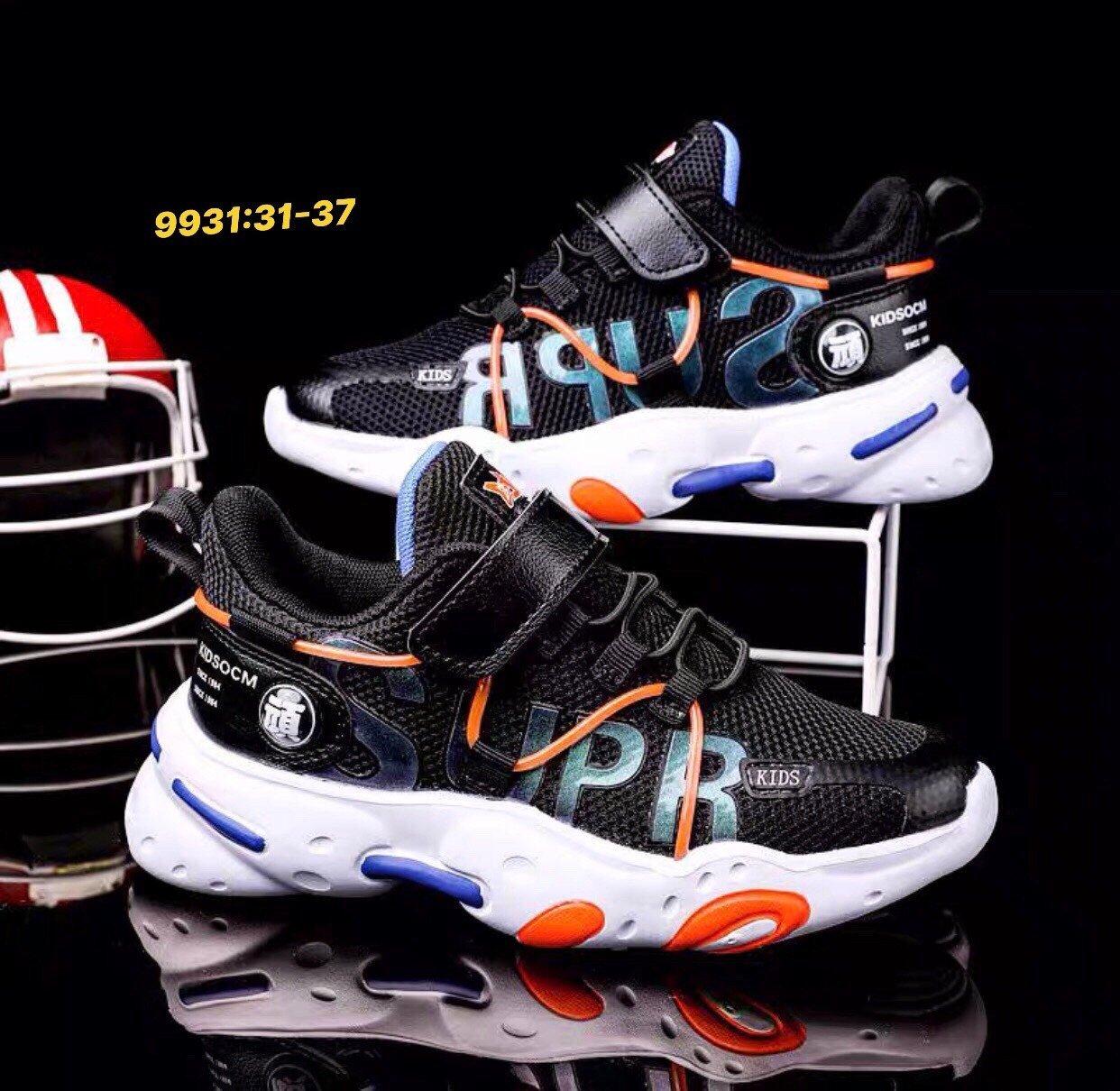 Giày sneaker cạnh đan dây SUPR