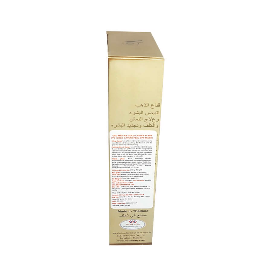 Gel Mặt Nạ Gold Caviar YC Gold Caviar Feel Of Mask YC469 100ml