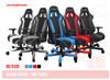 GHẾ DXRACER GAMING CHAIR - KING SERIES KS06/N (K06-N-S3)