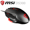 CHUỘT MSI INTERCEPTOR DS300 GAMING BLACK