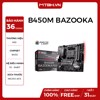 MAIN MSI B450M BAZOOKA PLUS (AMD) NEW