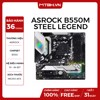MAIN ASROCK B550M STEEL LEGEND (AMD)