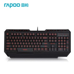 BÀN PHÍM RAPOO V55 GAMING ( USB, LED) NEW