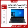 LAPTOP LENOVO IDEAPAD GAMING 3 15ARH05 82EY00JXVN R5-4600H | GTX 1650 | 8GB RAM | 256GB SSD | 15.6'' FHD 120Hz | Win 10