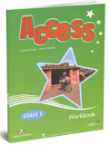 Access Workbook - Grade 8