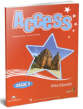 Access Workbook - Grade 9