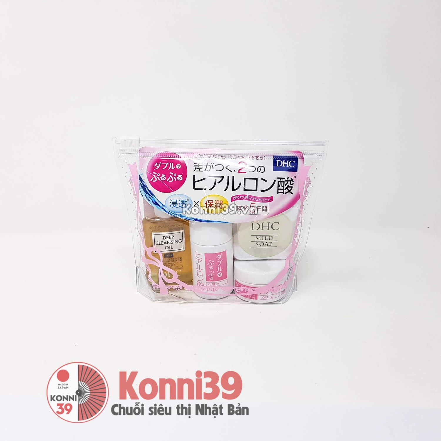 Set 4 dưỡng da mini DHC Double Moisture