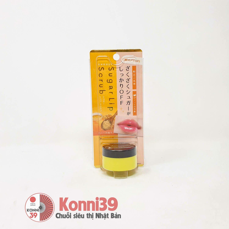 Tẩy tế bào chết cho môi Sunsmile CHOOSY Lip Scrub - Hương Vani