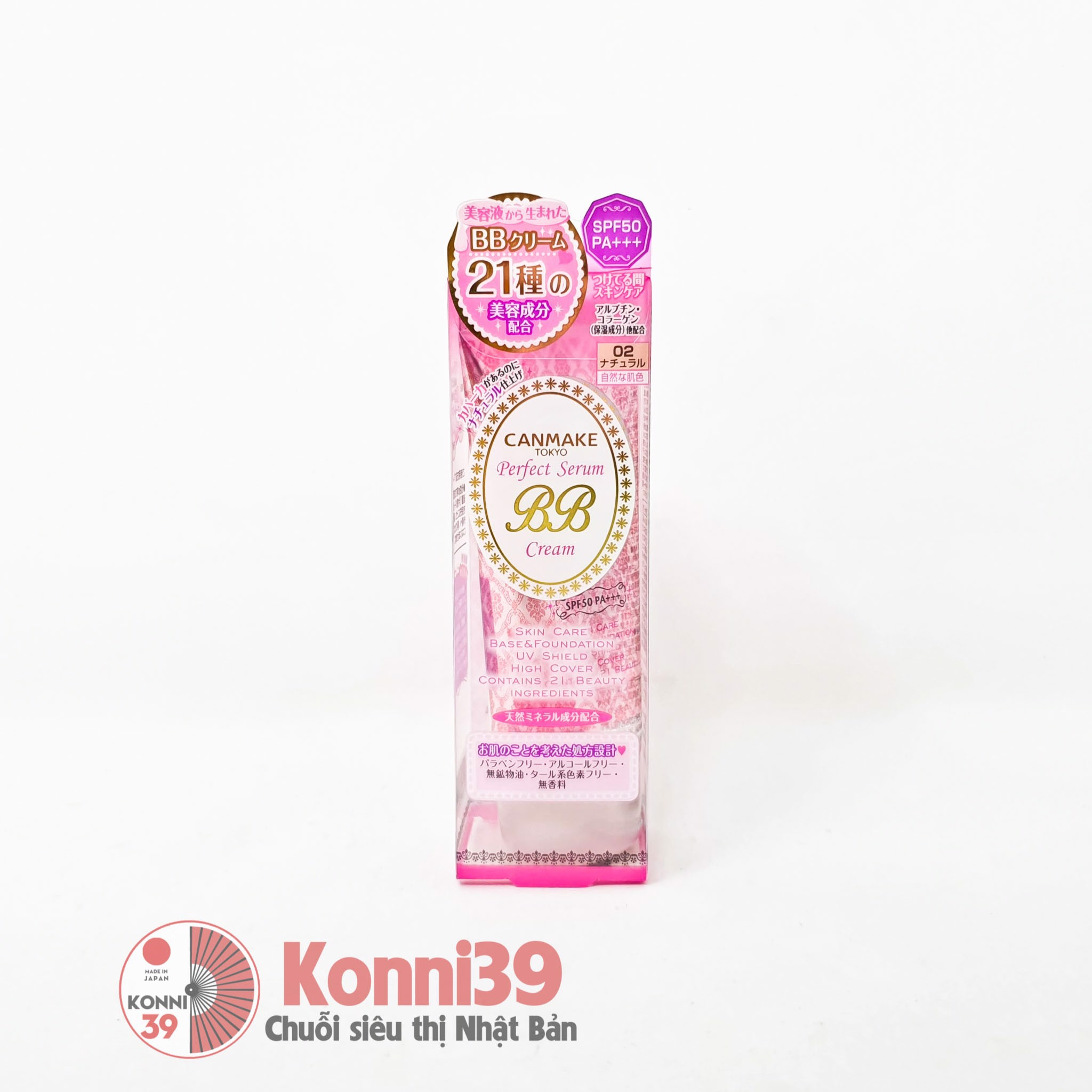 Canmake Perfect Serum BB Cream SPF50/PA+++ 30g (2 Loại)