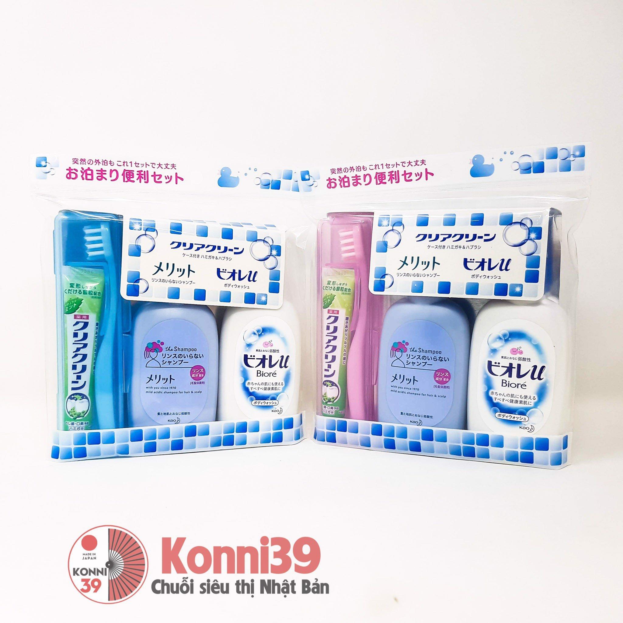 Set du lịch KAO Merit Biore U (Gội, tắm, bàn chải kèm kem đánh răng)
