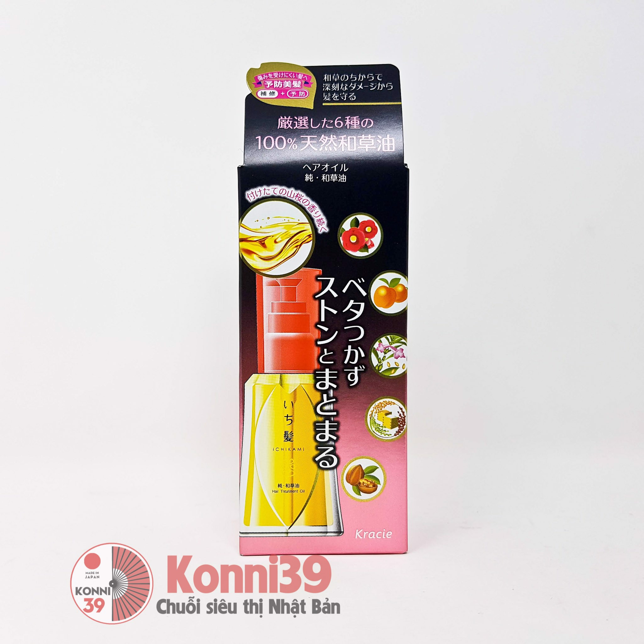 Dầu dưỡng tóc Kracie ICHIKAMI Waso 40ml