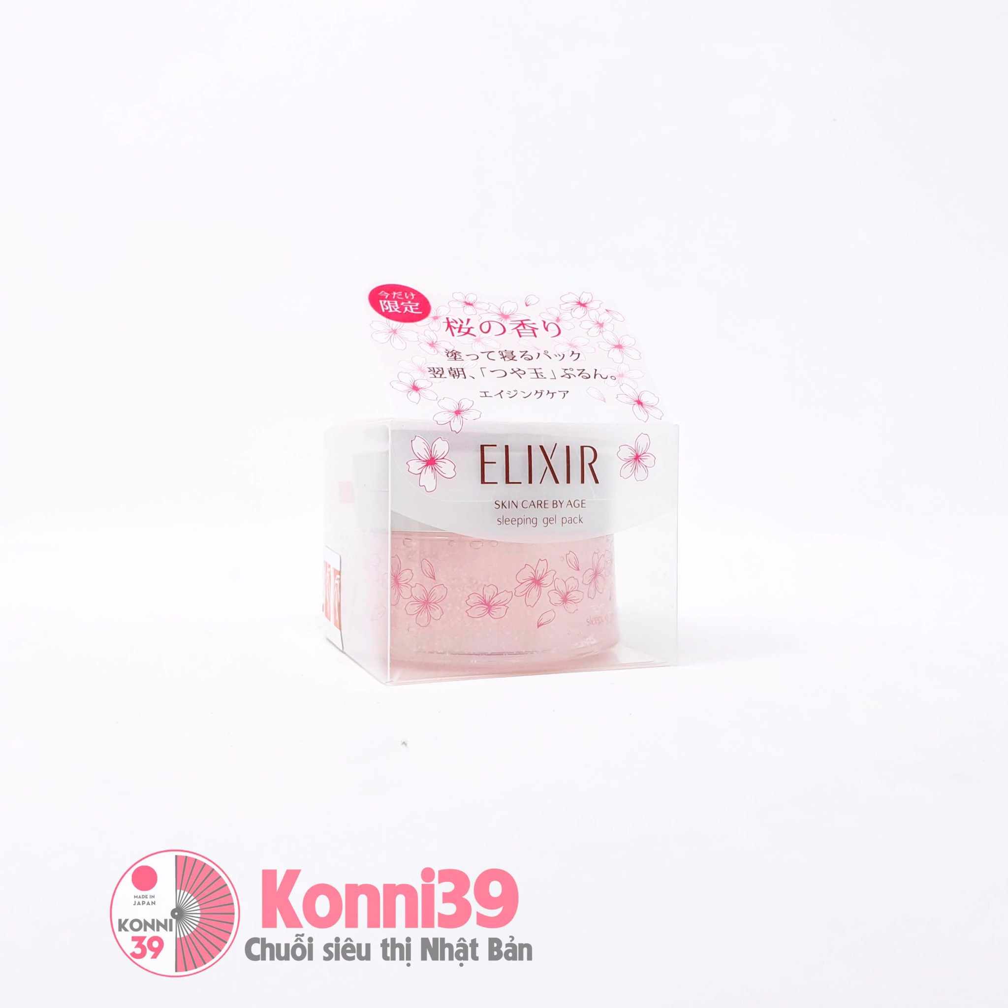 Mặt nạ ngủ EXLIXIR Skin Care by Age Sleeping Gel Pack 105g