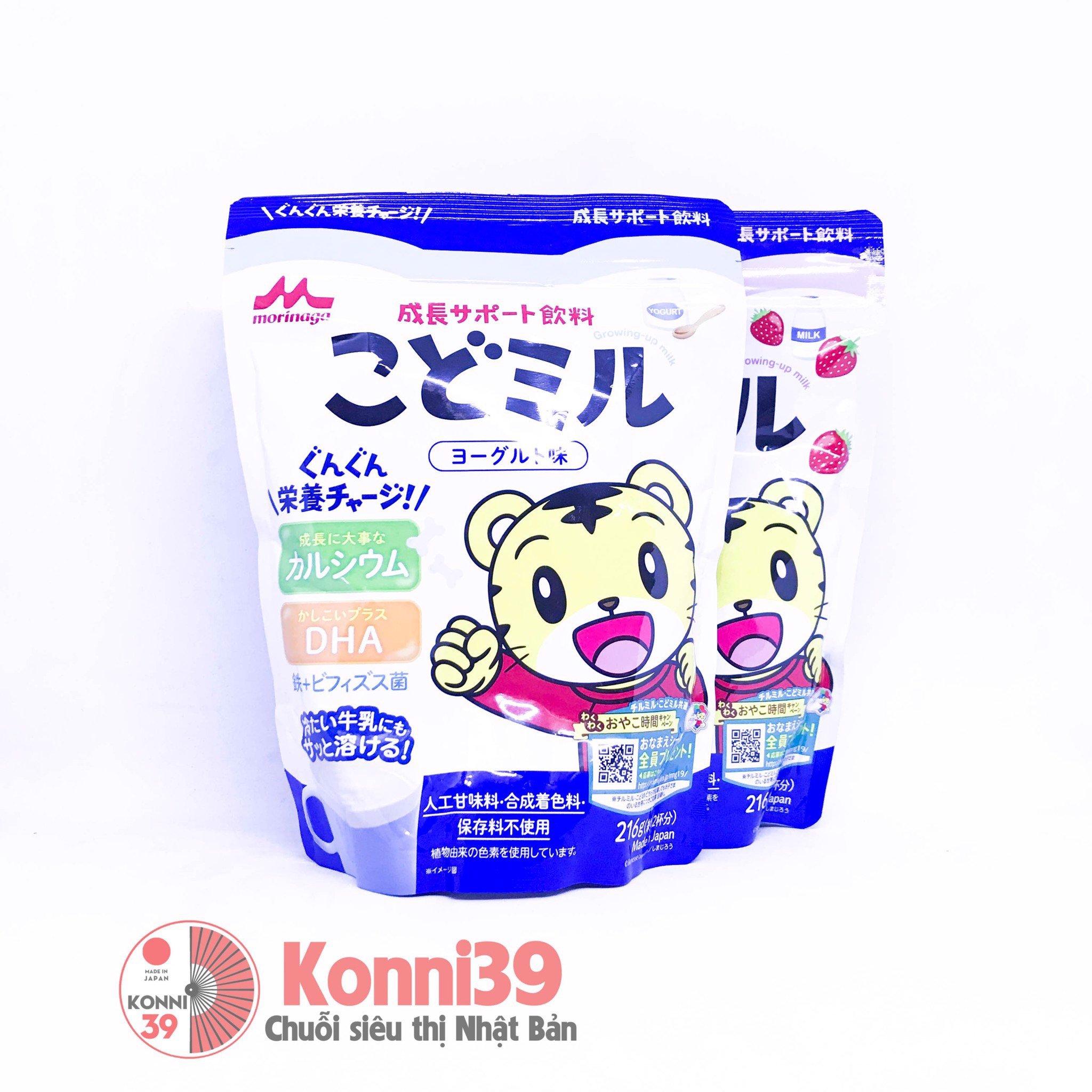 Sữa Morinaga dinh dưỡng 216g (18 tháng+) (2 vị)