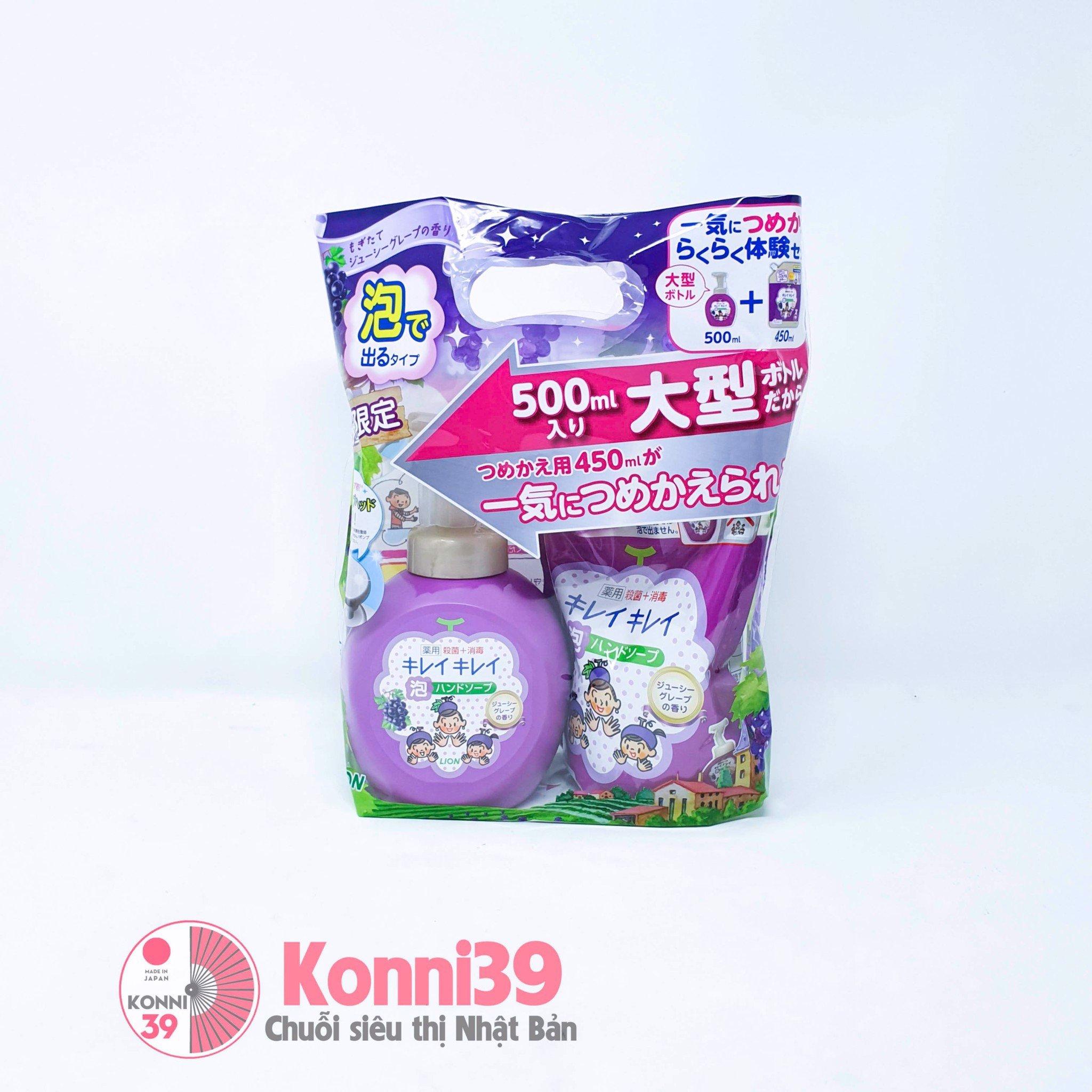 Nước rửa tay Lion Kirei Kirei 500ml kèm túi refill 450ml (2 loại)