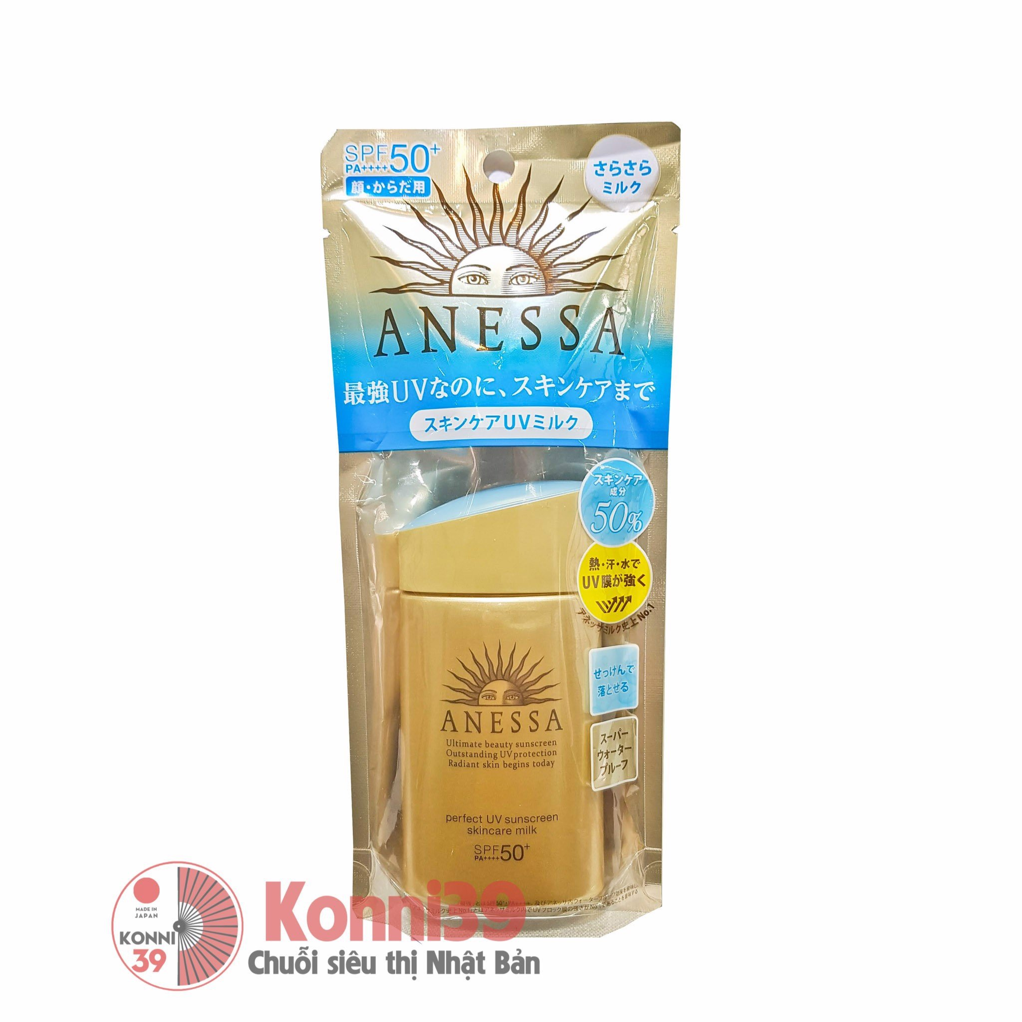 Sữa chống nắng Anessa Perfect UV Sunscreen Mild Milk SPF50+ PA++++ - 60ml