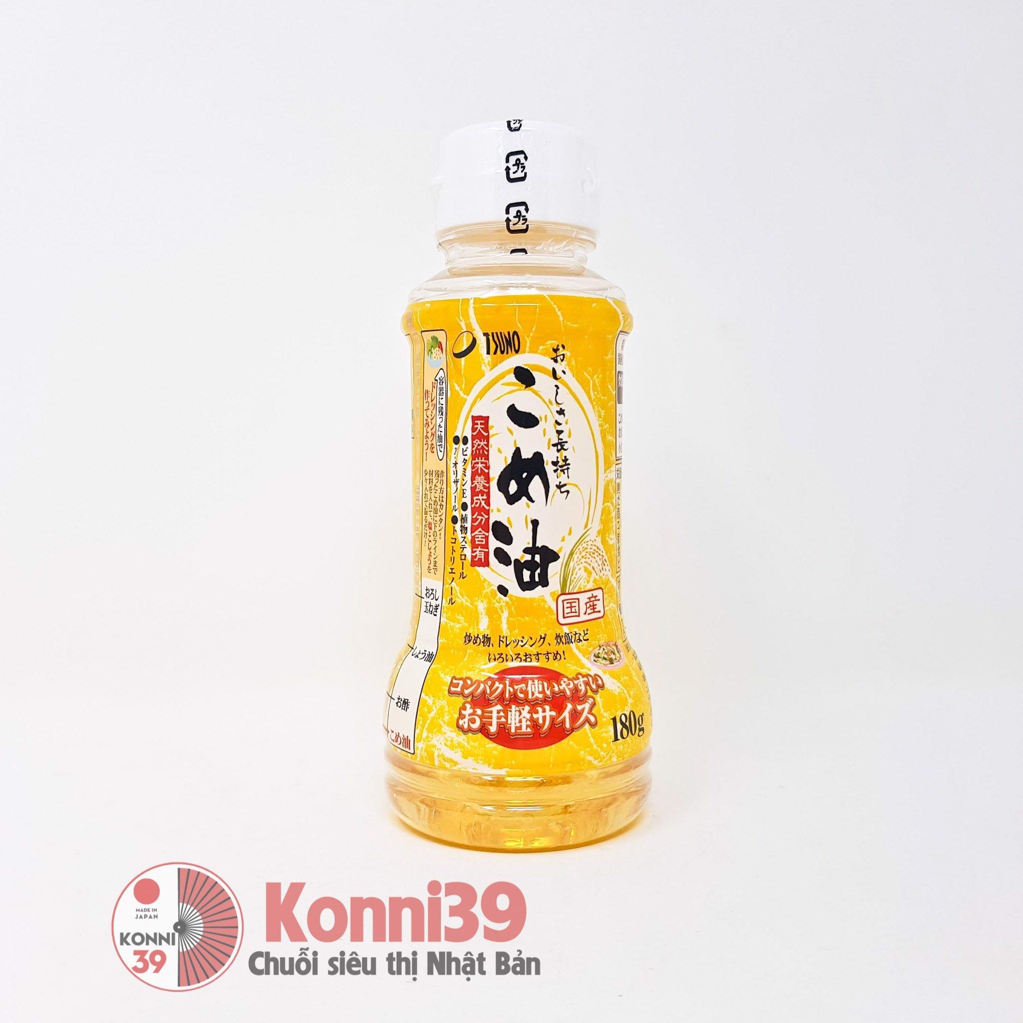 Dầu gạo nguyên chất cao cấp Tsuno 180g