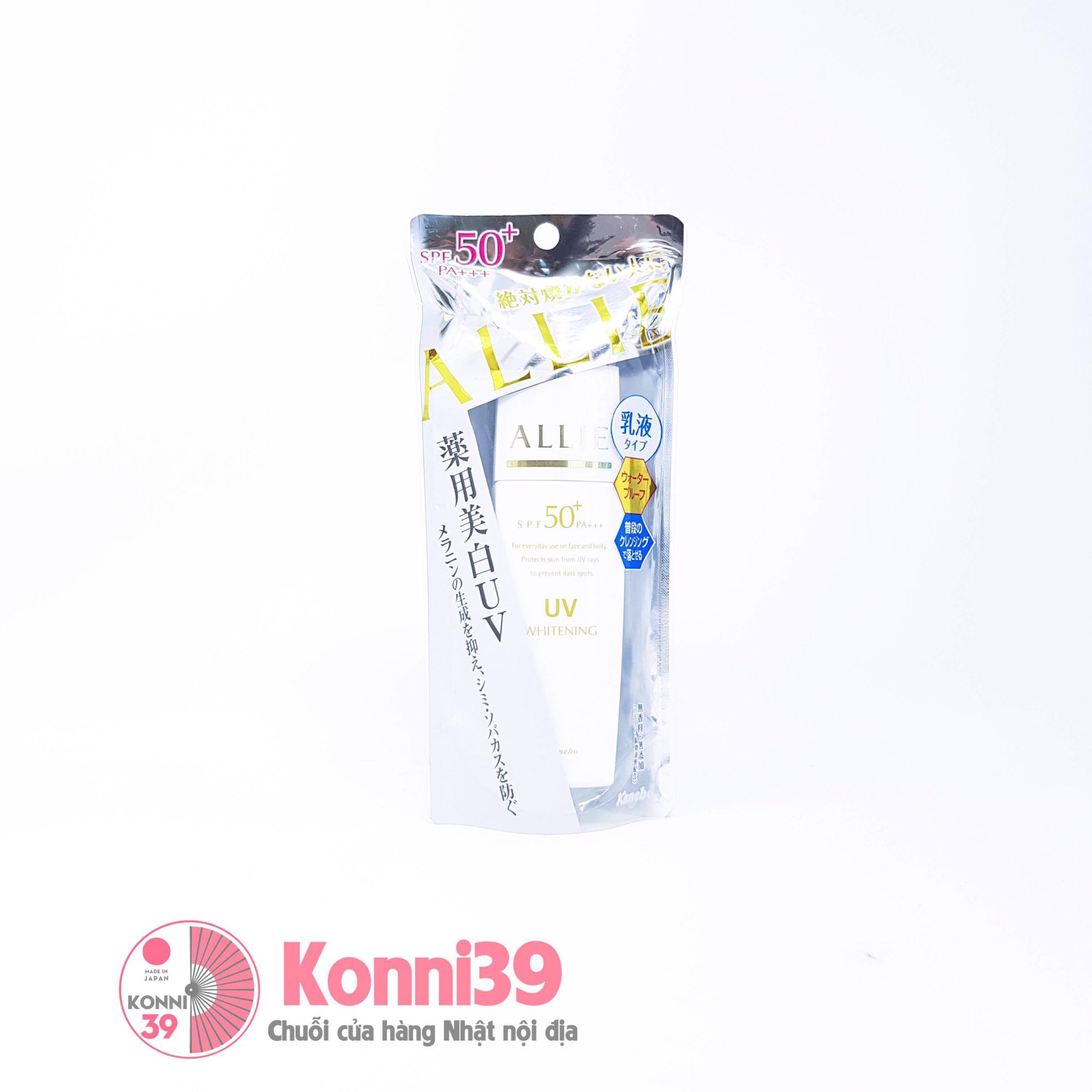 Kem chống nắng Kanebo Allie EX UV Protector (Whitening) SPF50 PA+++ 25ml