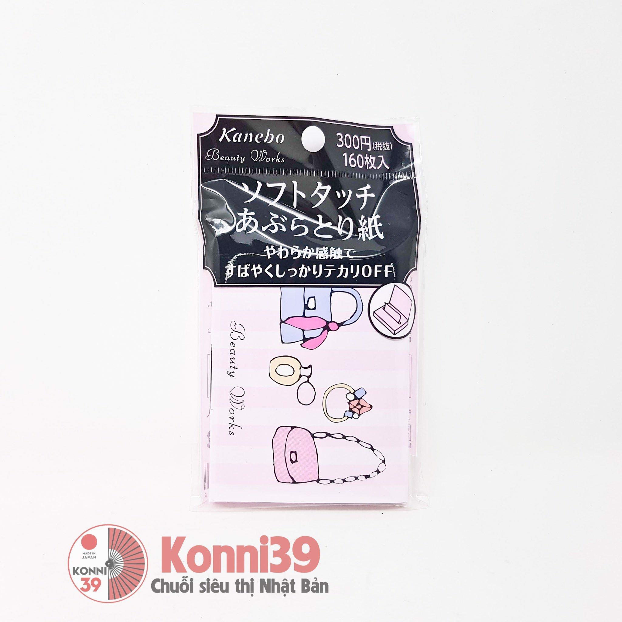 Giấy thấm dầu Kanebo Beauty Works 160 tờ