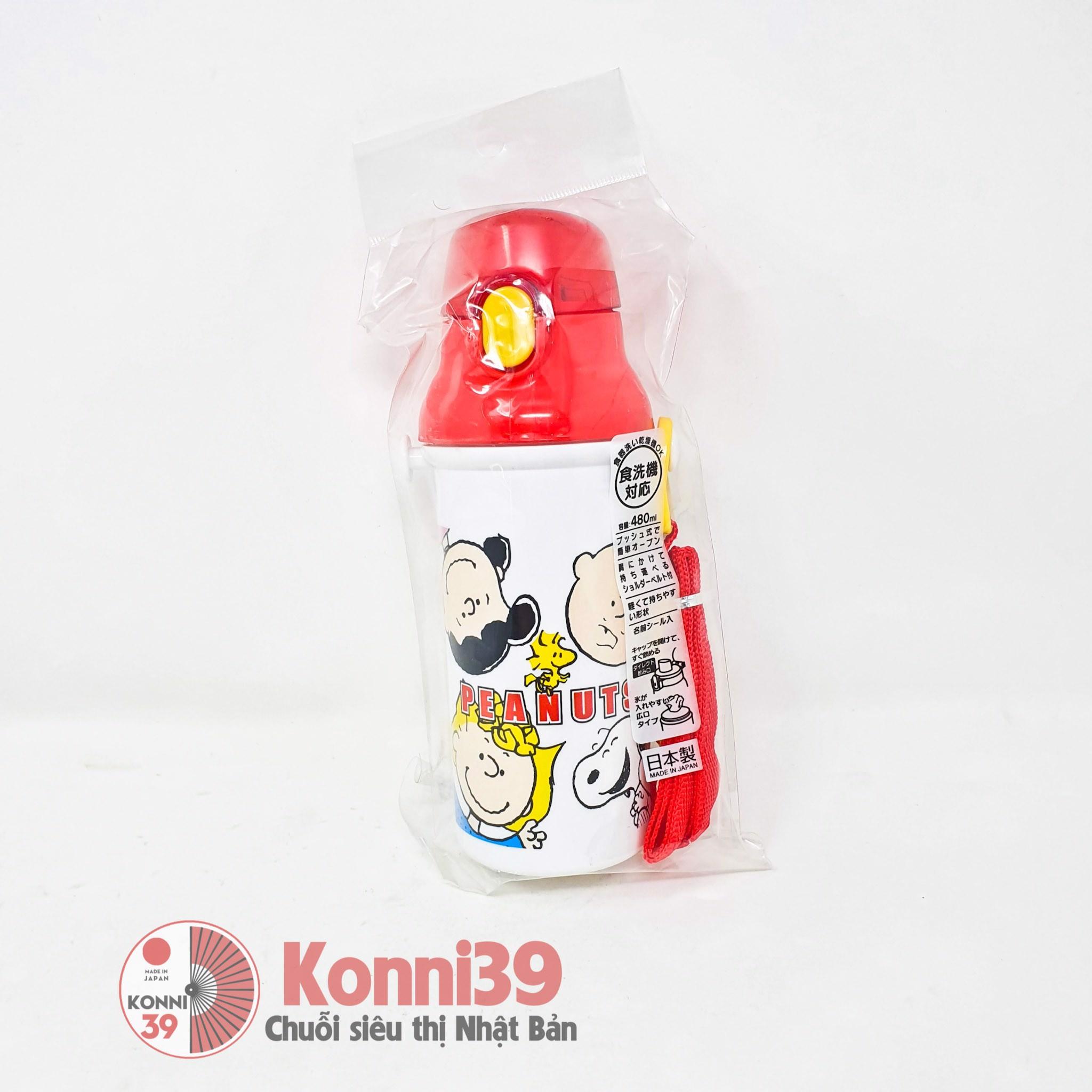 Bình đựng nước có nút bấm cho trẻ Skater 480ml (hình Snoopy)