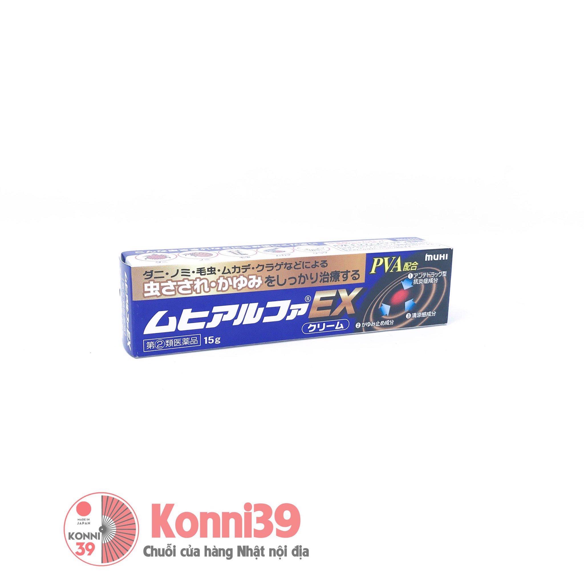 Kem bôi chống côn trùng Muhi EX 15g