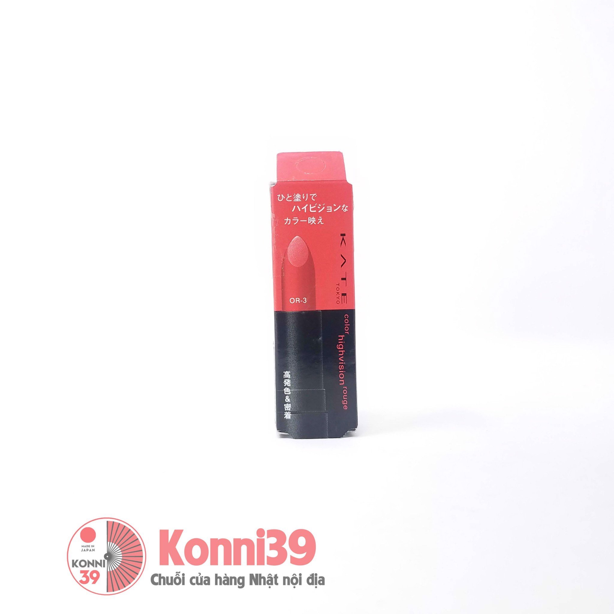 Son Kate color highvision rouge 3.4g màu OR-3