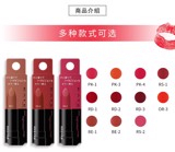 Son Kate color highvision rouge 3.4g màu RD (2 loại)