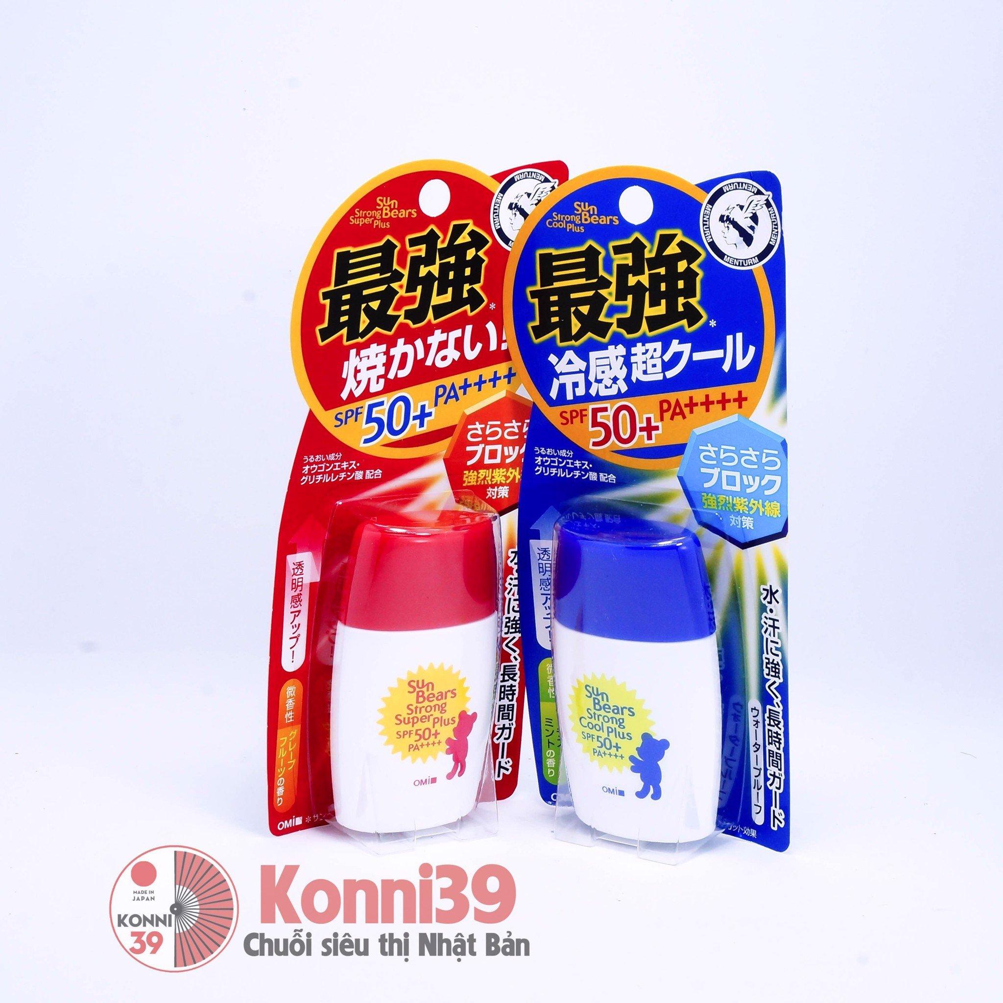 Kem chống nắng Sunbear cho bé-Chuỗi siêu thị Nhật Bản - MADE IN JAPAN Konni39 tại Việt Nam