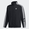 Track Jacket - Black ED6092