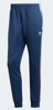 Men's SST Track Pants - Marine Blue FM3807
