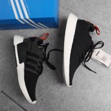 NMD R2 black originals