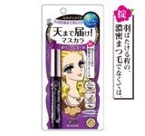 Mascara Nhật Kiss Me Isehan Heroine Make Volume & Curl Super Water Proof