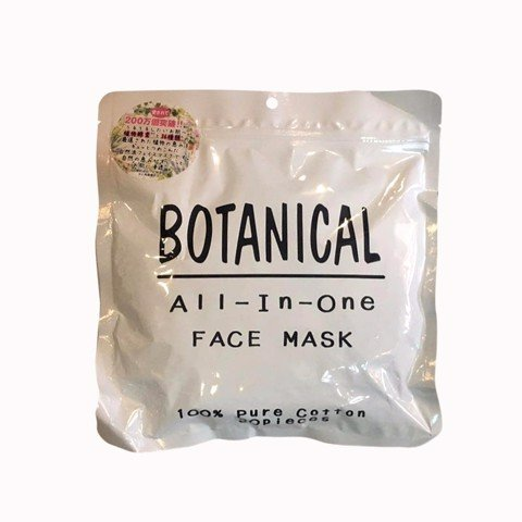Mặt Nạ Botanical All In One Face Mask (30 miếng)