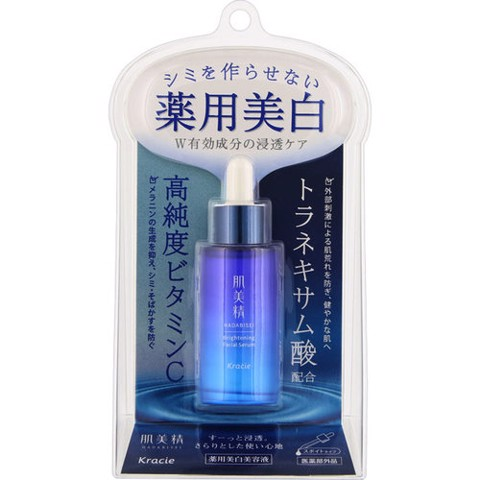 HADABISEI Brightening Facial Serum 30ml