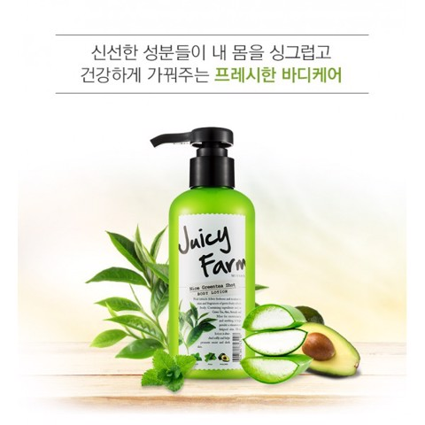 Lotion Juicy Farm