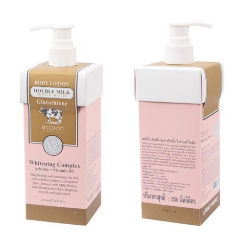 Lotion Double Milk Scentio