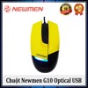 Chuột Newmen G10 Optical USB