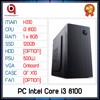 PC Intel Core i3 8100