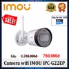 Camera IP Wifi 2.0MP IPC-G22P Dahua-IMOU