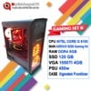 PC Gaming Set B