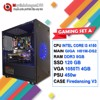 PC Gaming Set A