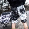 BAPE® CAMO MIX BLACK & WHITE SHORT