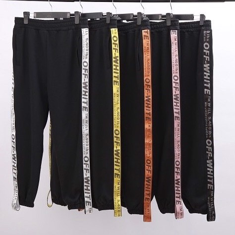 OFF WHITE JOGGER PANTS