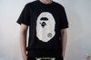 Bape Tee City Camo Black / White