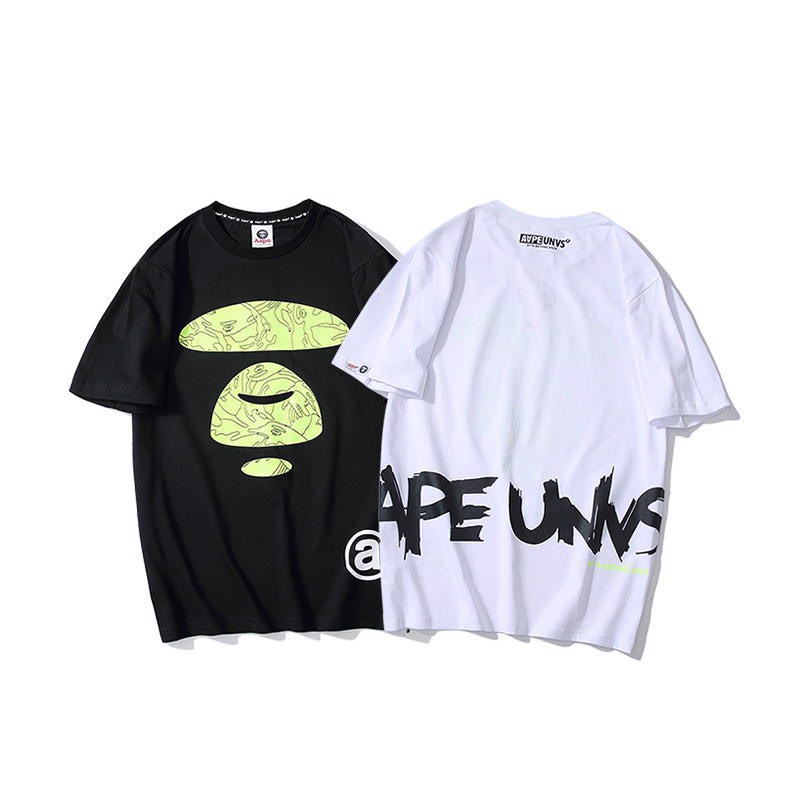 AAPE UNIVERSE BY A BATHING GREEN LOGO TEE