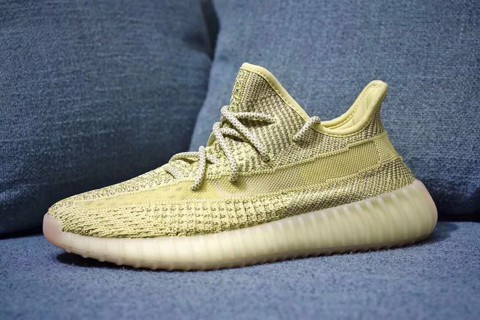 [H12 Version] - Yeezy 350v2 - Antlia Reflective - FV3255