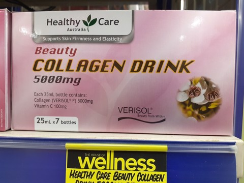 Bổ sung Collagen dạng nước Healthy Care Collagen Drink 5000mg 25mlx7