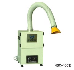 Solder Fume Eliminator (NSC-Series)